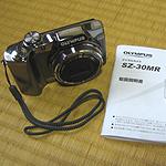 SZ-30MR.jpg