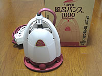furobansu1000.jpg