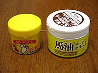 kakato02.jpg