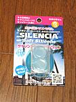 silencia02.jpg