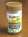 tampopocoffee01.jpg
