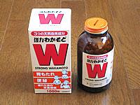 wakamoto01.jpg